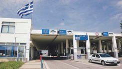 Yunanistan, Kipi sınır kapısını yeniden inşa edecek