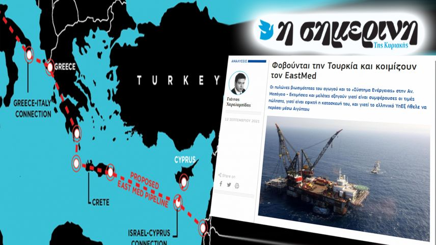 """""""Yunanistan, Türkiye'den korktuğu için EastMed projesine alternatif aramaya başladı"""""""