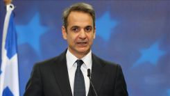 'Türkiye'den Yunanistan'a yönelik saldırgan tutumuna son vermesini bekliyoruz'