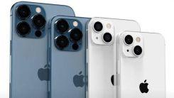 Apple, iPhone 13 ailesini tanıttı!