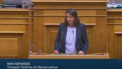 Βakan Kerameos okullarda aşılanma oranlarını açıkladı