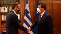 Başbakan Miçotakis, İBB Başkanı İmamoğlu'nu kabul etti