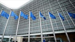 AB: 'Denizaltı krizi' tüm Avrupa'yı ilgilendiriyor