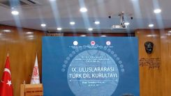 9. Uluslararası Türk Dili Kurultayı başladı
