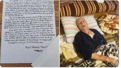 Yunanistan, hasta dedesini görmek isteyen 15 Temmuz şehidi Mustafa Cambaz'ın oğluna vize vermedi
