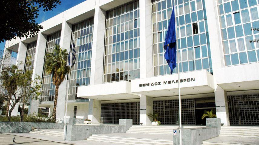 Yunanistan Yargıtayı Türk azınlık derneklerinin davasını görüştü