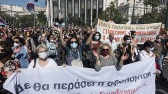 Atina'da performans değerlendirmesini protesto eden öğretmenler greve gitti