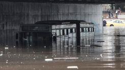 Sel felaketinde 1 vatandaşın cansız bedenine ulaşıldı