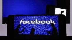 Facebook, AB'de 10 bin kişiyi istihdam edecek