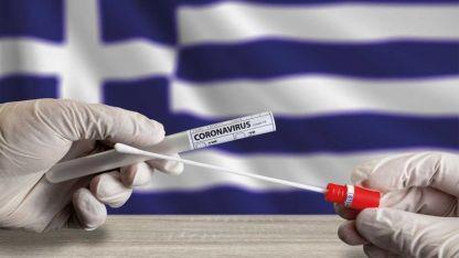 Yunanistan'da son 24 saatte 3279 vaka