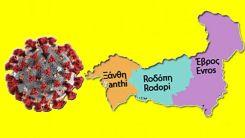 Rodop ilinde vaka artışı devam ediyor