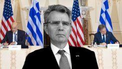 ABD: Savunma anlaşması Yunanistan'ın güvenliğine katkı sağlıyor