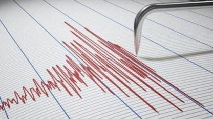 Atina yakınlarında deprem meydana geldi