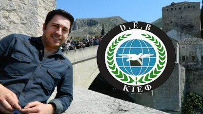 """Murat Derin'den """"Dostluk Eşitlik ve Barış Partisi"""" kitabı"""