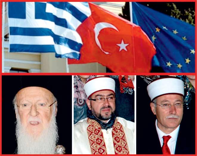 Türkiye ile Yunanistan arasındaki gelişmişlik farkı: AZINLIKLARA YAPILAN MUAMELE