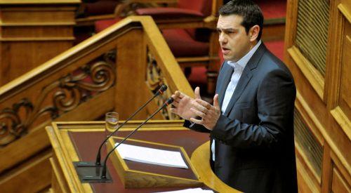 Başbakan hükümet programını açıkladı