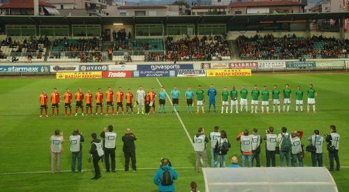 Panthrakikos Galatasaray maçı