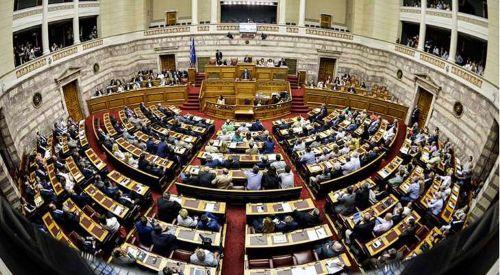 Yunanistan'da bir milletvekili için senede 180 bin euro harcanıyor