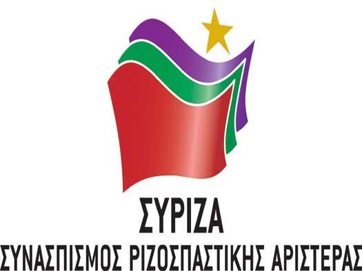 SİRİZA Partisi İskeçe Türk Birliği'ne sahip çıktı