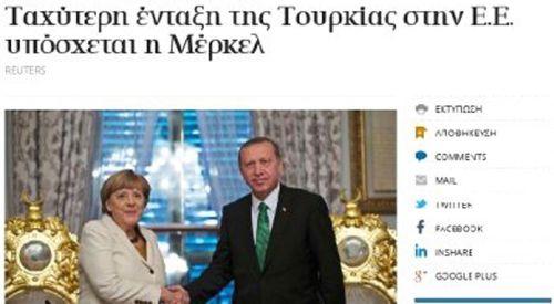 Yunan medyasından Türkiye ile ilgili klasik haberler