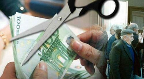 Τσεκούρι 150 έως 1.250 ευρώ σε συνταξιούχους