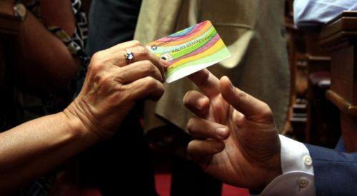 Κάρτα Σίτισης: Πότε θα μπει η 4η δόση