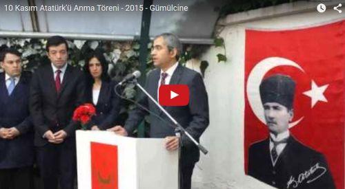 10 Kasım Atatürk'ü Anma Töreni - 2015 - Gümülcine