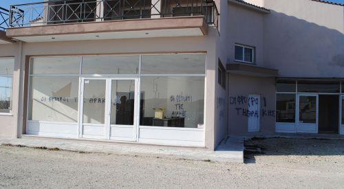 DEB Partisi, Genel Merkez binasına yapılan saldırıyı kınadı