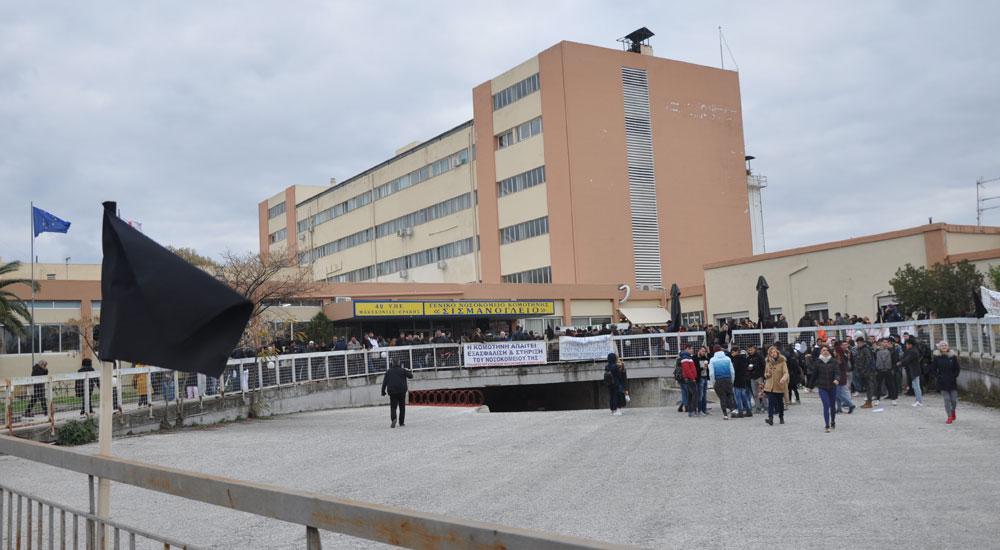 Gümülcine Şişmanoğlu Devlet Hastanesi Can Çekişiyor