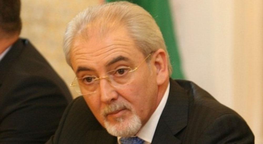 Bulgaristan'da Yeni Türk Partisi Kurulacağı İddia Edildi