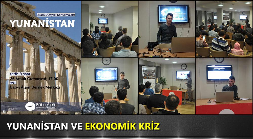 Gazetemiz Ekonomi Yazarı Yunus Onbaşı İslam Dünyası Konuşmalarında Yunanistan'daki Ekonomik Krizi Anlattı