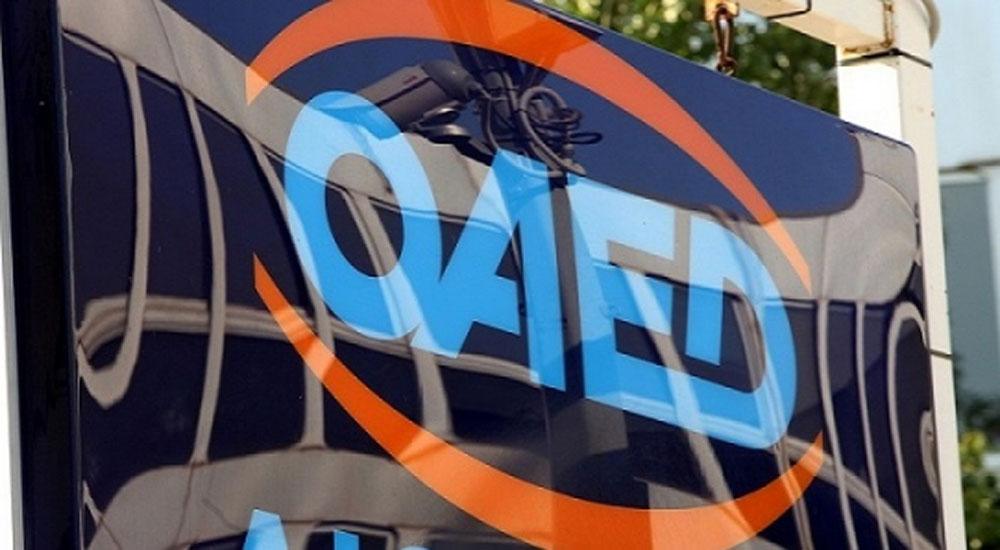 Δύο νέα προγράμματα του ΟΑΕΔ για 36.000 ανέργους