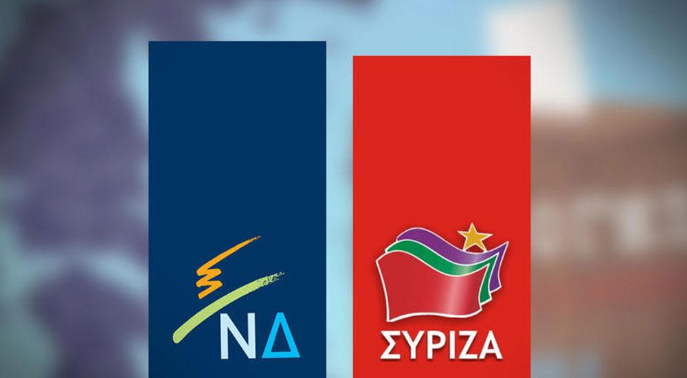 ND: %21.3 - SYRİZA: %18