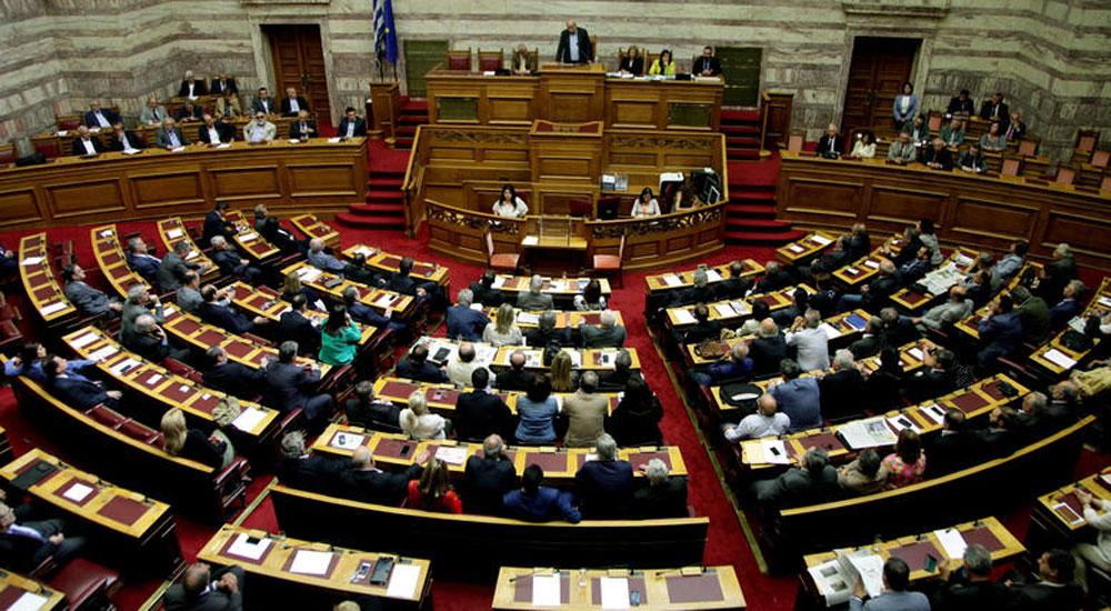Parlamentoda sahte diplomalı memur skandalı
