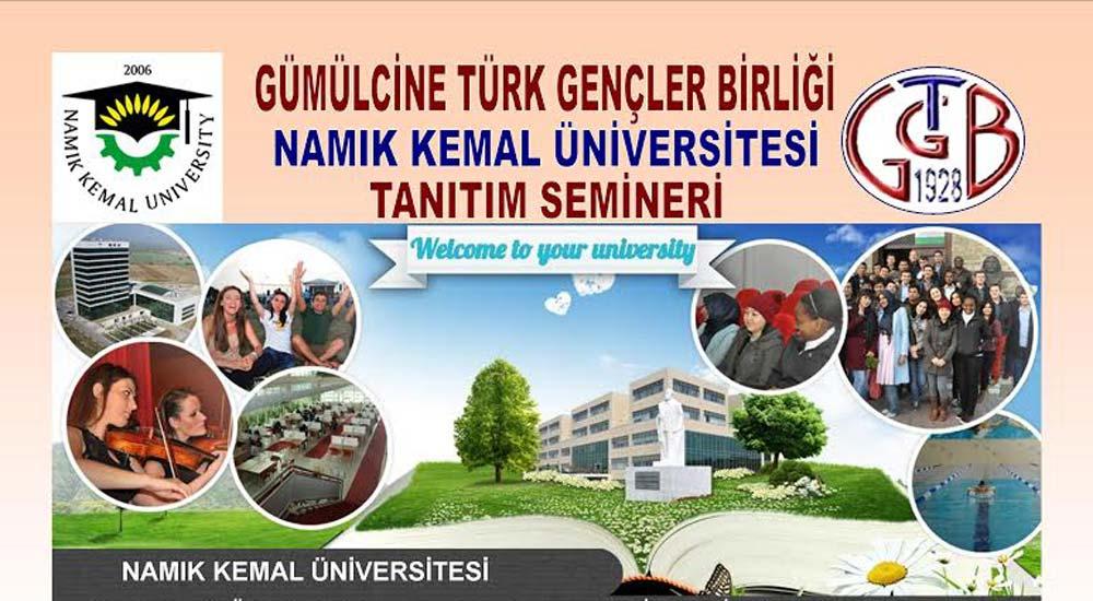 Namık Kemal Üniversitesi Tanıtılacak