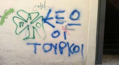 İskeçe'de İTB'nin giriş kapısı ile Bektaşi tekkesinin duvarına ırkçı yazılar yazıldı
