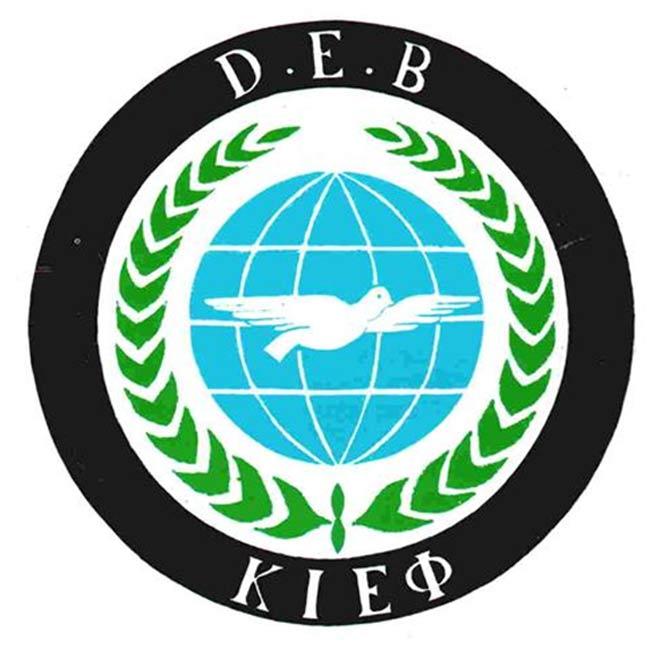DEB Partisi Millet Gazetesine Sahip Çıktı