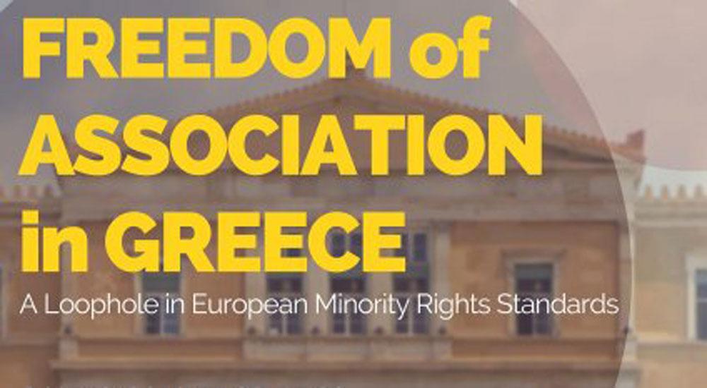 Batı Trakya Türkleri'nin Örgütlenme Özgürlüğü Meselesi Avrupa Parlamentosunda Tartışılacak