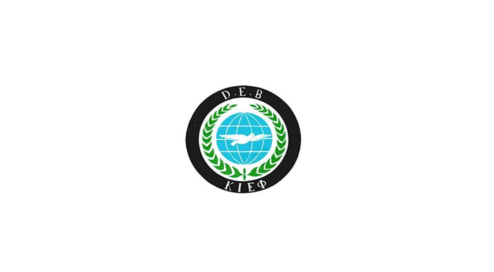 """DEB: """"Batı Trakya Türk kimliğine saygı bekliyoruz"""""""