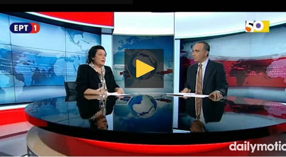 ERT stüdyosuna canlı yayında baskın yapıldı (VİDEO)