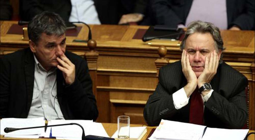 Yunanistan 86 Milyar Euroluk 3. Kurtarma Paketini Yine Alamadı