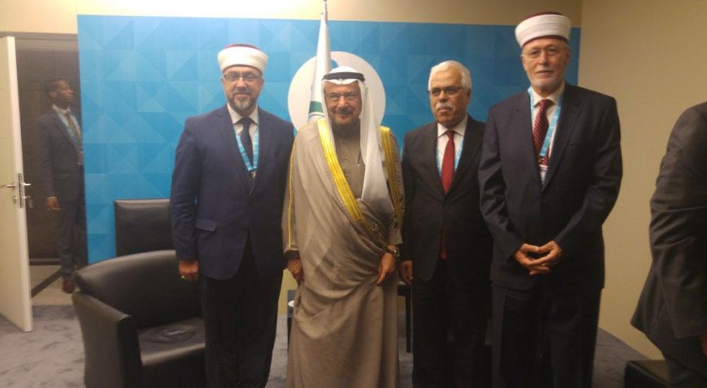 Seçilmiş Müftülerimiz 13. İslam Zirvesi Toplantısına Katıldılar