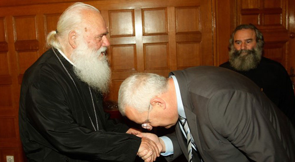 Milletvekili İlhan Ahmet Yunanistan Başpiskoposu'nu Ziyaret Etti