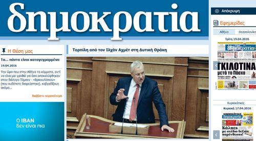 İlhan Ahmet'den Dimokratia gazetesine tekzip