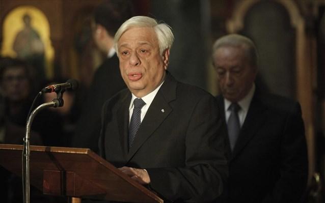 Ο Πρόεδρος, η Ελλάδα και το Διεθνές Δίκαιο