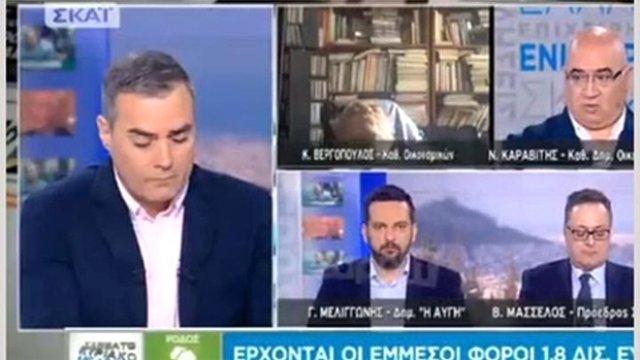 Ekonomi Profesörü Vergopulos Canlı Yayında Uyudu