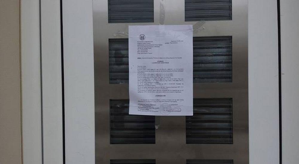 Batı Trakya'da Cuntavari Uygulamalar: Azınlık Derneğinin İki Şubesi Kapatıldı