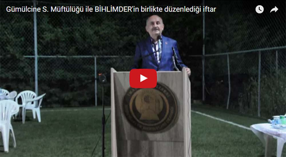 BİHLİMDER üyelerini ve din görevlilerini buluşturan iftar (VİDEO)