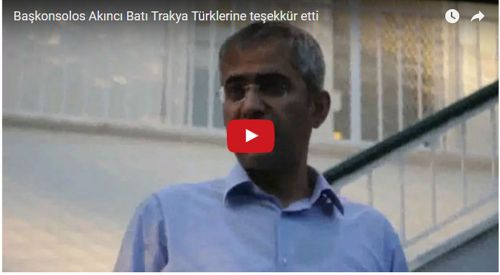Başkonsolos Akıncı Batı Trakya Türklerine teşekkür etti (VİDEO)