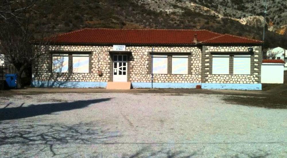 Batı Trakya'da 9 Türk azınlık ilkokulu daha kapatılıyor
